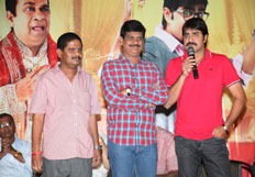 Malligadu Marriage Bureau Platinum Disc Function