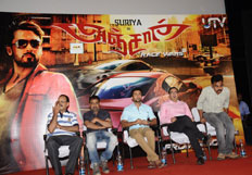 Anjaan Movie Game Launch Stills