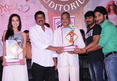 Gaalipatam Movie Platinum Disc Function