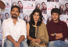 Gallo Telinattunde Movie Press Meet