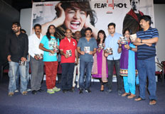 Ice Cream Movie Audio Launch