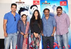 Maaya Movie Release Press Meet