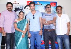 Maaya Movie Song Launch
