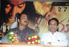 Andhamaina Maaya Movie Audio Launch
