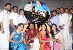 Appuchi Gramam Movie Audio Launch