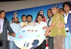 Athidhi Audio launch stills
