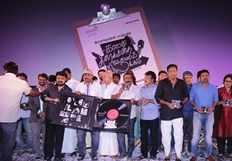 Kadhai Thiraikadhai Vasanam Iyakkam Audio Launch