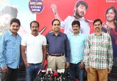 Kulfi Movie Press Meet