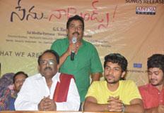 Nenu Naa Friends Movie Press Meet