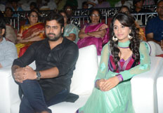 Sankara Audio Launch