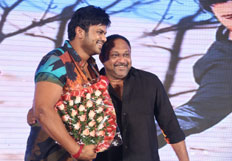 Sankara Audio Launch 2