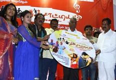 Aluchatiyam  Movie Audio launch