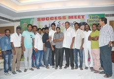 Brother of Bommali success meet