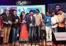 Chakkiligintha Audio Launch