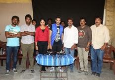 Chakkiligintha Movie Teaser Launch