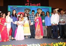 Lakshmi Raave Maa Intiki Audio Launch