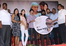 Meimaranthen Movie Trailer Launch
