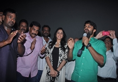 Pilla nuvvu leni jeevitham Movie team at viswanadh theatre