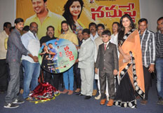 Namasthe movie audio Launch