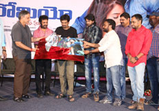 Romeo Movie New Poster Launch