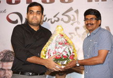 Boochamma Boochodu success meet