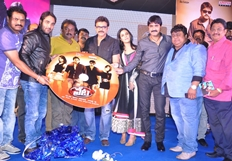 Veta Movie Audio Launch