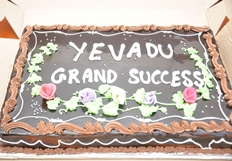Yevadu Grand Success Meet