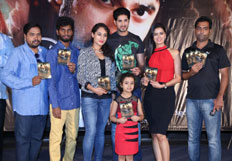 Adavi Kachina Vennela Movie Audio Launch