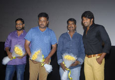 Amara Kaaviyam Movie Audio Launch