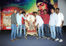 Chitram Cheppina Katha Audio Launch