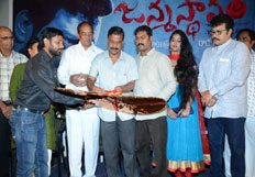 Janmasthanam Auido Launch
