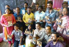 Ramanujan Movie Audio Launch Photos