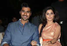 Maine Pyar Kiya Movie Audio Launch