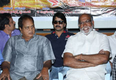 Nagna Satyam Movie Press Meet