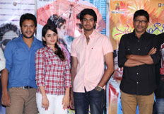 Nuvve Naa Bangaram Press Meet
