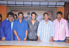 Veta Movie Press Meet