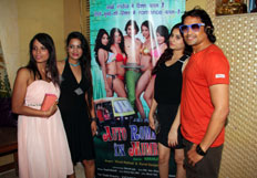Song records for the film Auto Romance in Mumbai
