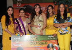 Paakkanum Pola Irukku Movie Trailer Launch Stills