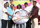 Mudhal Manavan Tailer Launch Photos