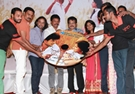 Nangellam Edagoodam Audio Launch