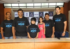 Budugu Movie New Press Meet