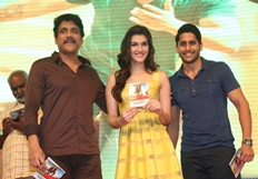 Dohchay Movie Audio Launch