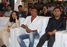 OK Bangaram Audio Success Meet
