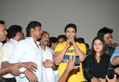 BMR Success Tour Rajahmundry