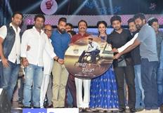 Nannaku Prematho Audio Launch