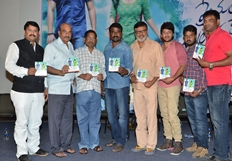 Premante Suluvu Kadura Movie Audio Launch