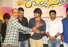 Seethamma Andalu Ramayya Sitralu First Look Launch