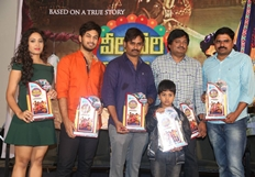 Veeri Veeri Gummadi Pandu Platinum Disc Function Photos