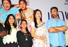 Papanasam Movie Press Meet Stills