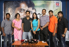 Jagannatakam Movie Release PM